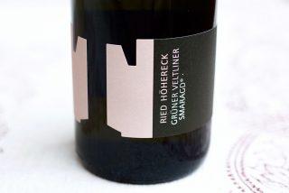 Hohereck Gruner Veltliner